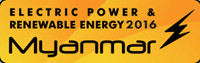 The 4th International Electric Power and Renewable Energy Exhibition - Myanmar
