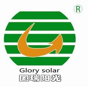 Shenzhen Glory Industries Co., Ltd.
