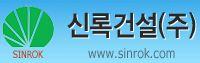 Sinrok Construction Co., Ltd.