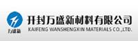 KaiFeng Wan Sheng Xin Materials Co., Ltd.