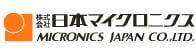 Micronics Japan Co., Ltd.