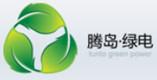 Guangzhou Tunto Green Power Technology  Co., Ltd.