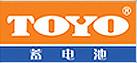 Guangzhou Henda Battery Co., Ltd.