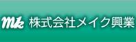 Meiku Kogyo Co., Ltd.