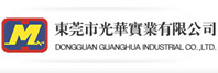 Dongguan Guanghua Industry Co., Ltd.