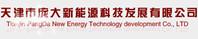 Tianjin Pangda New Energy Technology Development Co., Ltd
