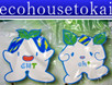 Eco-house Tokai Co., Ltd.
