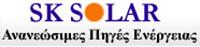 SK-Solar O.E.