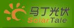 Wuxi SolarTale PV Tech Co., Ltd.