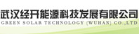 Green Solar Technology (Wuhan) Co., Ltd.
