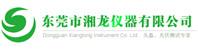 Dongguan Xianglong Instrument Co., Ltd.