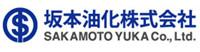 Sakamoto Yuka Co., Ltd.