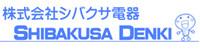 Shibakusa Denki