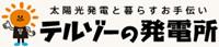 Terzo Co., Ltd.