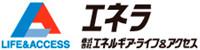 Energia Life & Access Co,. Ltd.