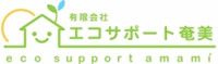 Eco-support Amami Co., Ltd.