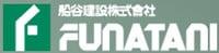 Funatani Construction Co., Ltd.