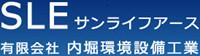 Uchibori Kankyou Co., Ltd.