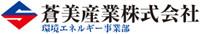Soubisangyo Co., Ltd.