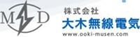 Chiba Taiyo Co., Ltd.
