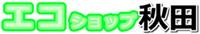 Ecoshop Akita Co., Ltd.