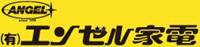 Angel Kaden Co., Ltd.