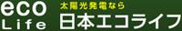 Nihon Ecolife Co., Ltd.