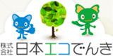 Nihon-Ecodenki Co., Ltd.