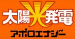 Apo Energy Co., Ltd.