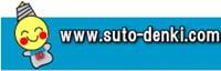 Suto Denki Co., Ltd.