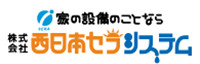 Nishinihon Sera Co., Ltd.