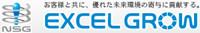 Excel Grow Co., Ltd.