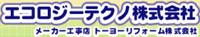 Ecology Techno Co., Ltd.