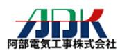 ADK Co., Ltd