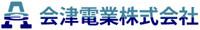Aizu Electric Co., Ltd.