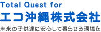 Total Quest for Eco-Okinawa