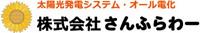 Sunflower Energy Co., Ltd.