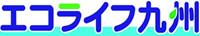 Eco Life Kyushu Co., Ltd.