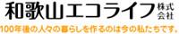 Wakayama Eco Life Co., Ltd.
