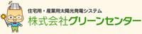 Green Center Co., Ltd.