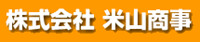 Yoneyama Shouji Co., Ltd.