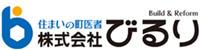 Biruri Co., Ltd.