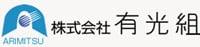 Arimitsugumi Co.,Ltd.