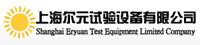 Shanghai EryuanTest Equipment Co., Ltd