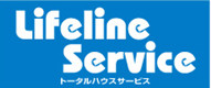 Lifeline Service