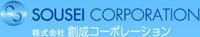 Sousei Corporation Co., Ltd.
