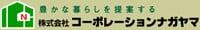 Nagayama Corporation Co., Ltd.