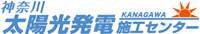 Kanagawa Solar Co., Ltd.