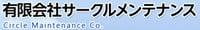 Circle Maintenance Corporation