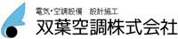 Futaba Denki Co., Ltd.